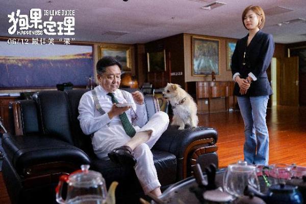 《狗果定理》6.12爆笑上映,相声皇后于谦领衔主演再现神级演技