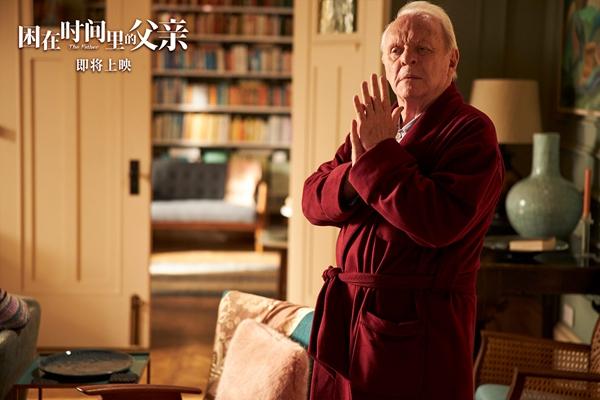 冲奥佳片《困在时间里的父亲》曝特辑 霍普金斯神级演技臻于化境