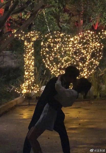 汪东城愚人节公布恋情 希望就这样一辈子欢笑到老