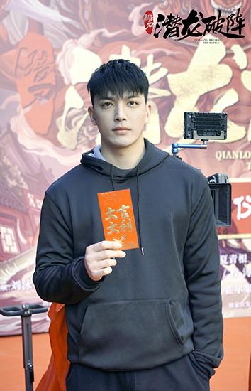 片名:电影《潜龙破阵》最近 演员程涛表演了《忠诚之箭》