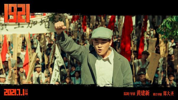 """《1921》首曝预告重溯建党初心 传承火种!""""一大代表""""初亮相展现先辈""""少年时"""""""