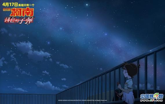 《名侦探柯南:绯色的子弹》发布《速度与激情》版本 宣布两位男神携手拯救世纪