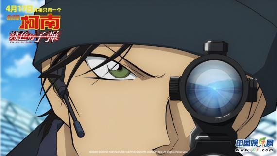 """《名侦探柯南:绯色的子弹》发""""速度与激情""""版预告 两大男神联手世纪营救"""