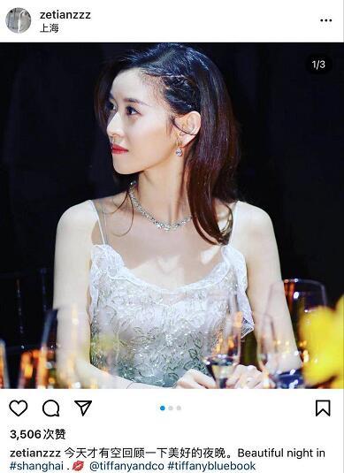 章泽天参加某品牌晚宴 网友:好美 估计只有70斤