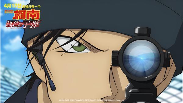 """《名侦探柯南:绯色的子弹》发""""速度与激情""""版预告"""