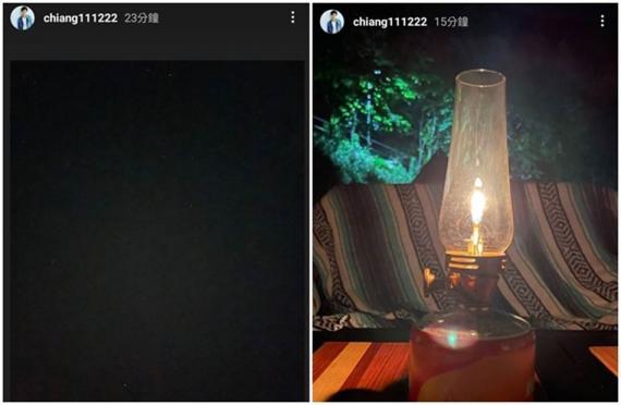 江宏杰婚姻风波后晒5张空境照 全黑照片引发网友担心