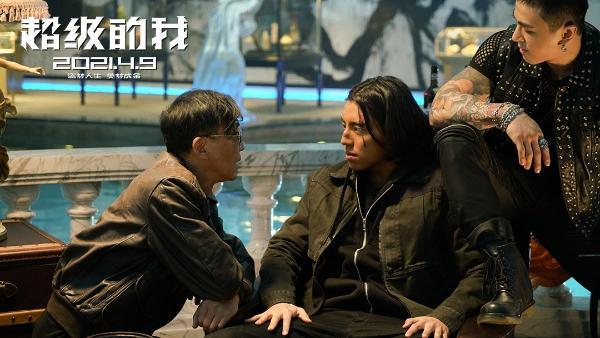 《超级的我》曝终极预告,王大陆宋佳深陷盗梦迷城命运成谜