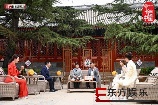 《书画里的中国》全新技术效果复现古画 佘诗曼对话虢国夫人
