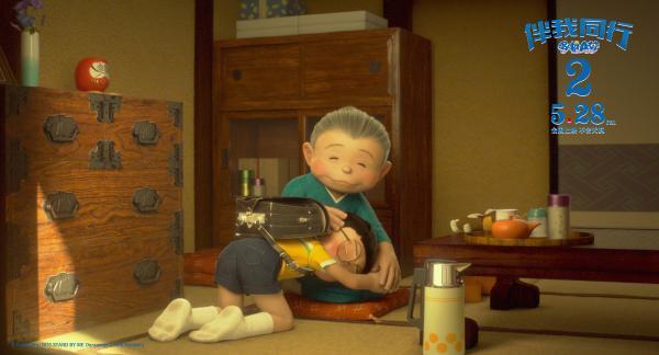 哆啦A梦时隔6年惊喜回归《伴我同行2》定档5.28