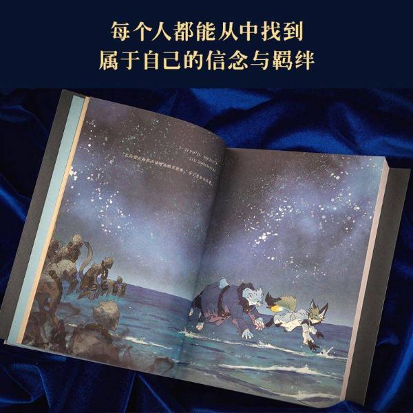 零零后作家饶溢童处女作《星星之卵》上市 曾倍受韩寒苏有朋吴倩赞誉