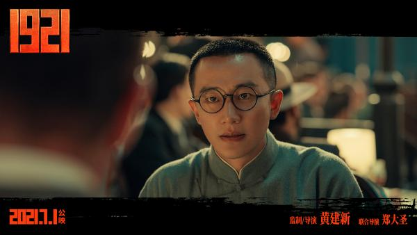 """《1921》黄轩倪妮首次合作出演""""建党夫妻"""""""