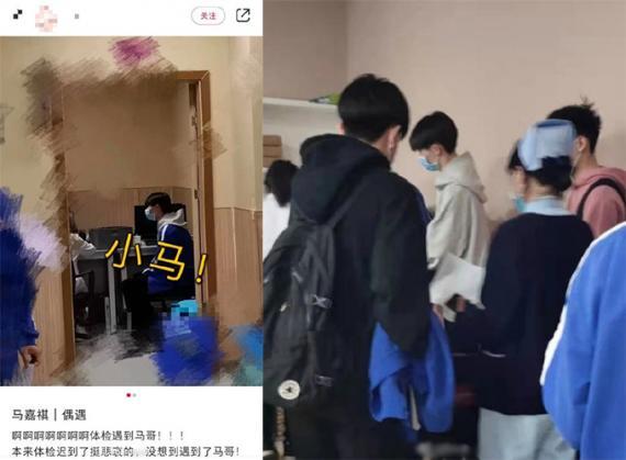 网友偶遇马嘉祺参加高考体检 身穿校服乖巧帅气