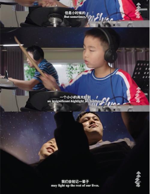 B站纪录片《小小少年》暖心收官,真挚情感是打动观众的唯一密码