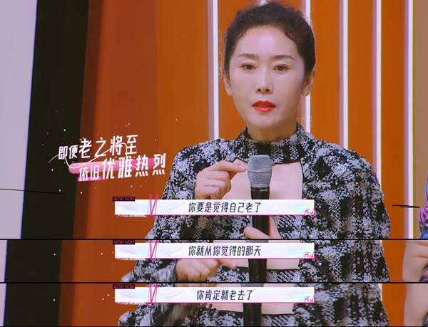 刘芸妈妈自律生活孙怡妈妈摆摊 明星妈妈传递生活正能量
