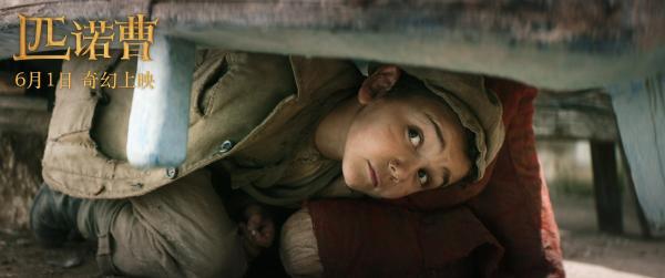 儿童节合家欢首选 真人童话《匹诺曹》6月1日奇幻上映