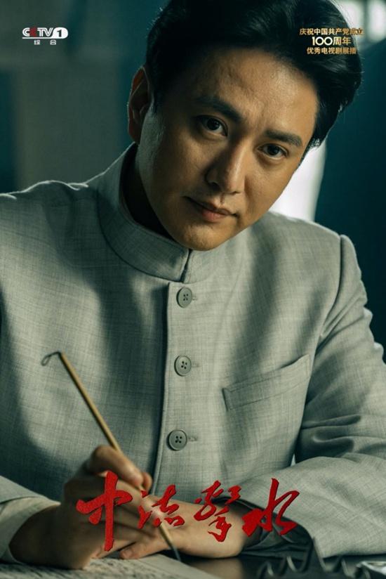 王仁君《中流击水》实力霸屏央视 多维度诠释伟人风貌