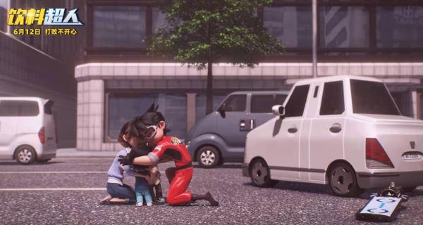 """动画电影《饮料超人》发布""""520""""特别海报_久之资讯_久之网"""