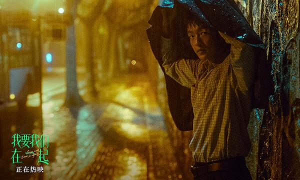 《我要我们在一起》看点揭秘最动人现实爱情电影