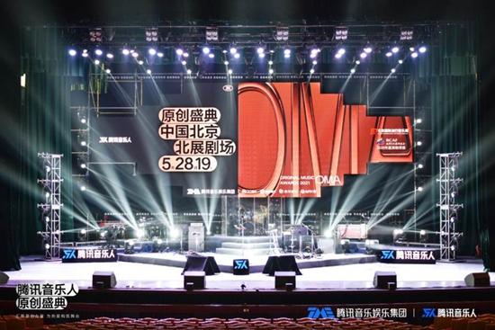 内地原创势力巡礼 腾讯音乐人原创盛典惊艳北京国际流行音乐周