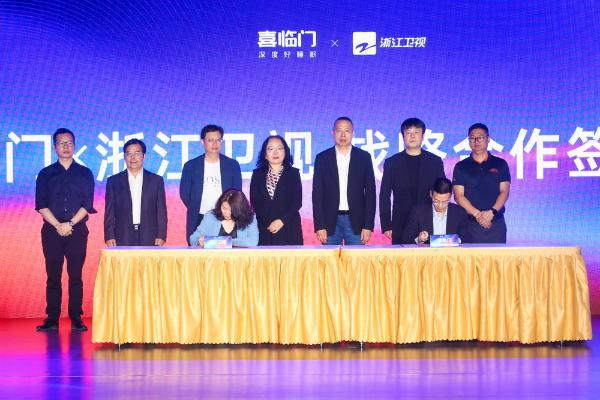 浙江卫视与喜临门达成战略合作 积极探索创新营销模式|浙江卫视,喜临门