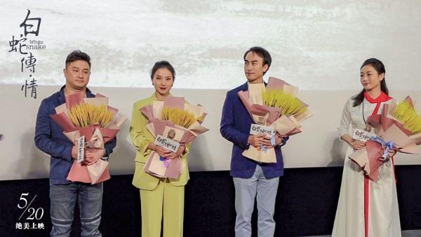 """传承经典 拥抱年轻 粤剧电影《白蛇传·情》""""520""""全国热映"""