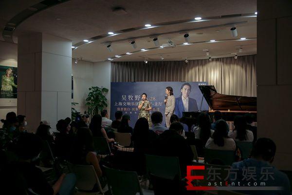 高颜值高琴技!吴牧野5月28日奏响上海交响乐团音乐厅