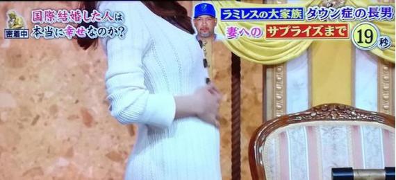 板野友美节目中公开怀孕消息 目前已进入安定期