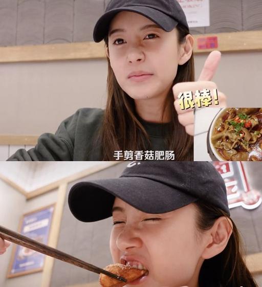 张子萱打卡陈赫火锅店 大方秀恩爱不避嫌