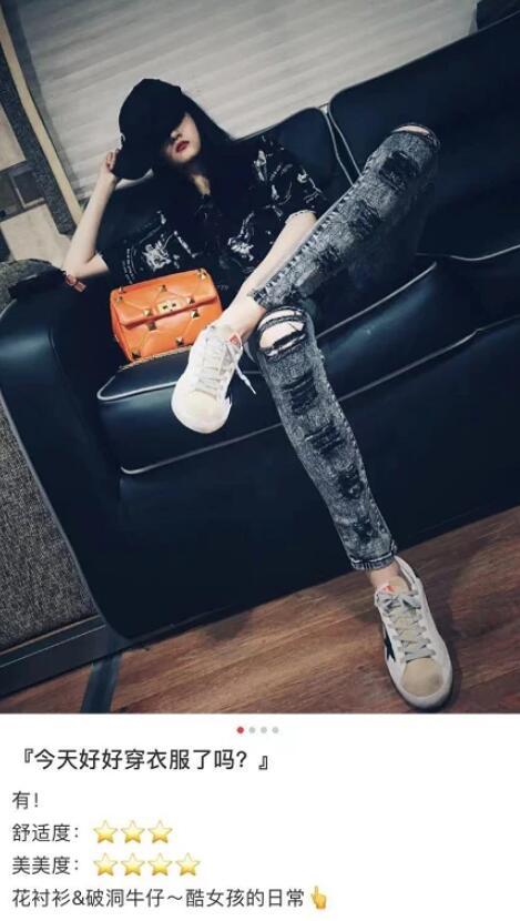 关晓彤晒酷女孩穿搭美照 笔直大长腿超吸睛
