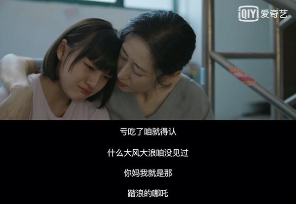 """刘敏涛《生活家》正式开播 硬核妈妈上演""""破产日常"""""""