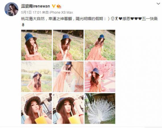54岁温碧霞晒出游照美貌依旧:阳光明媚的假期