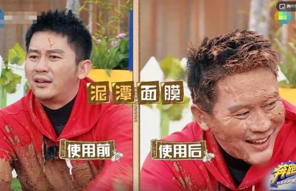 """跑男泥巴大战:蔡徐坤依然帅气 baby不顾形象变""""泥人"""""""