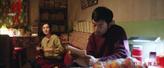 《诗人》定档0605宋佳朱亚文上演亲密爱人续写悲情人生