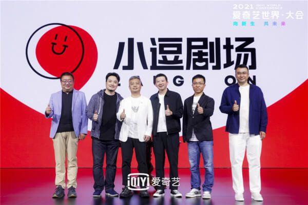 饶晓志导演亮相爱奇艺世界大会 多元作品助力青年影人
