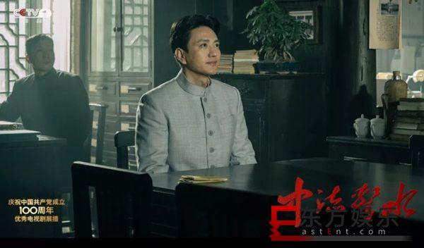 王仁君新剧《中流击水》今晚开播 追忆先辈峥嵘岁月