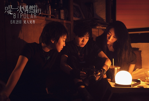 《只是一次偶然的旅行》曝主题曲《乐园》MV 窦靖童唱响普世心境