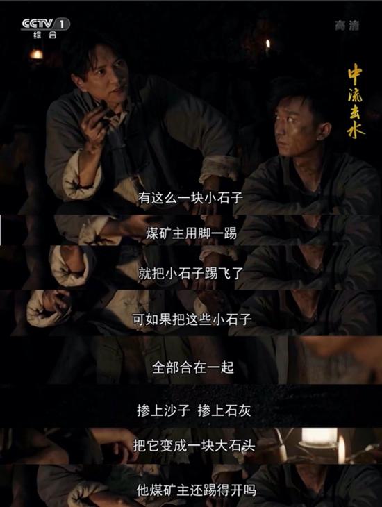 细节之处见功底 王仁君《中流击水》引起时代共鸣