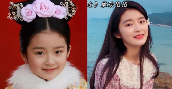 又一批童星长大了!步步惊心格格成小美女 古剑奇谭小屠苏变型男