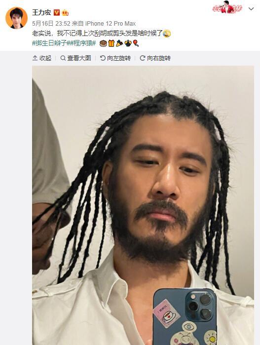 王力宏庆45岁生日晒近照 留长发蓄胡须造型狂野