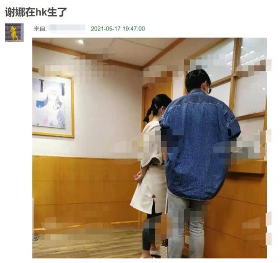 坐等官宣!网友偶遇张杰谢娜 孕肚平坦疑似已生产