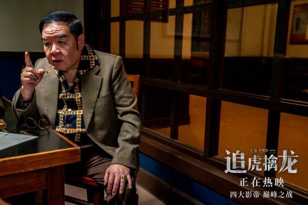 """《追虎擒龙》曝""""廉洁社会""""片段  古天乐林家栋热血反贪好评不断"""