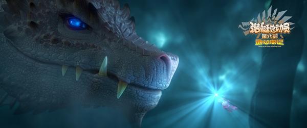 《潜艇总动员8》发布终极预告 逗号携探险队守护地心秘境