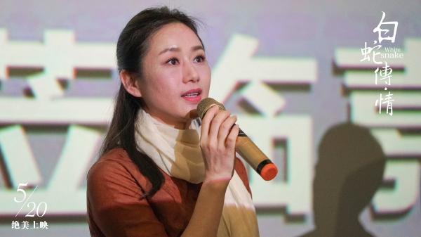 《白蛇传·情》声画效果焕新传统粤剧 时尚创新破圈戏曲艺术