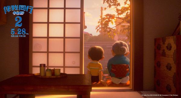 《哆啦A梦:伴我同行2》预售开启 奶奶的心愿版预告惹人泪目