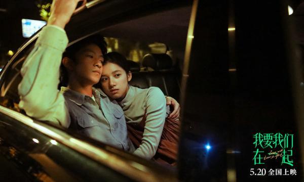 """《我要我们在一起》曝""""改编长帖""""特别视频 时隔8年,吕钦扬和凌一尧的爱情故事感动如初"""