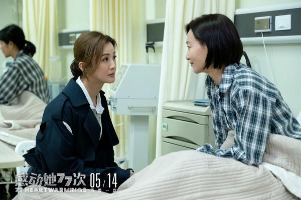 《感动她77次》惠英红阿sa再演母女 双影后倾情演绎爆哭预警