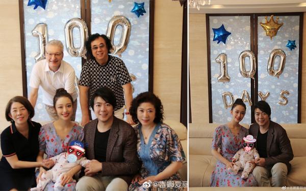 一家三口首次正面亮相!郎朗吉娜庆祝儿子出生100天