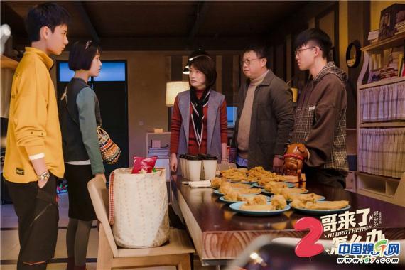 《2哥来了怎么办》全新预告发布 胡先煦邓恩熙遭遇家庭大危机