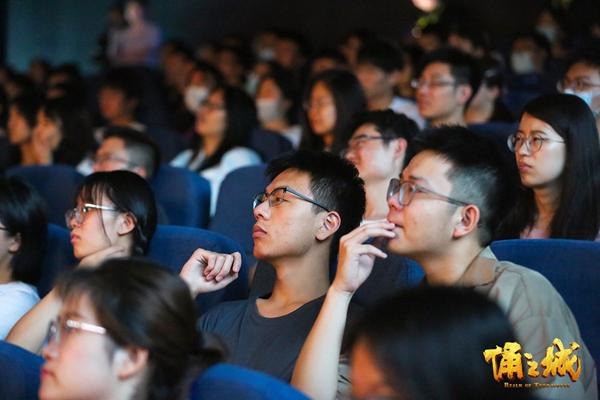 国漫巨作《俑之城》上海路演 同济学子赞不绝口