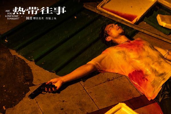 《热带往事》凶猛上映 彭于晏张艾嘉王砚辉共献好戏_